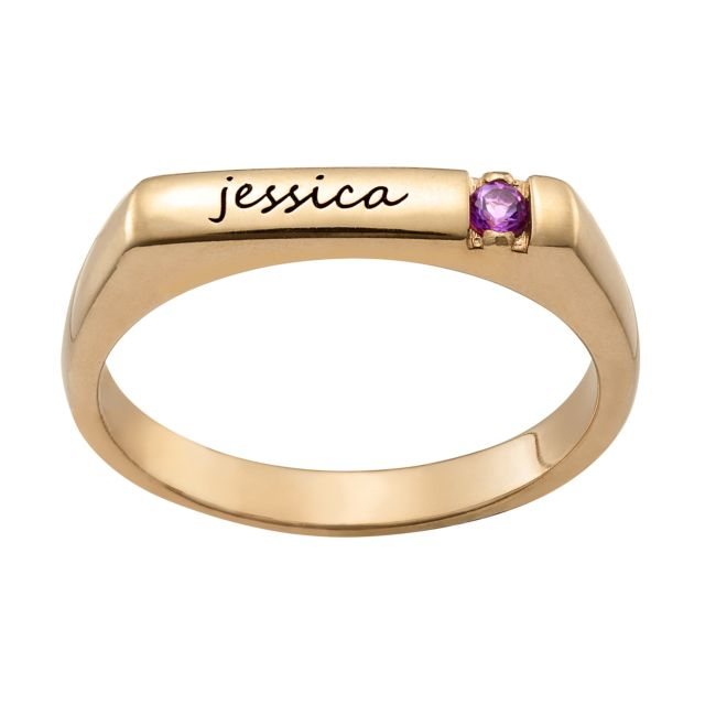 Gold over Sterling Personalized Rectangle Ring