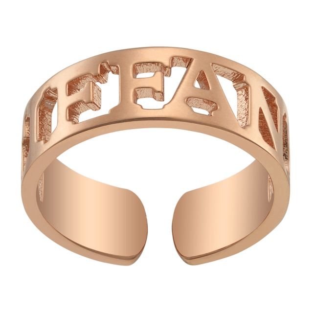 Rose Gold over Sterling Name Band Ring